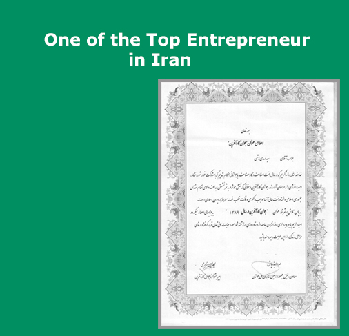 One of the Top Entrepreneur in Iran